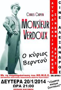 ο κύριος Βερντού  αφίσα