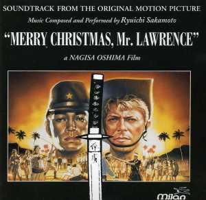 Καλά Χριστούγεννα (1983)