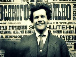 Eisenstein o tromeros