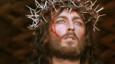 Ο Ιησούς ο Ναζωραίος
