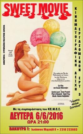 sweet movie afisa