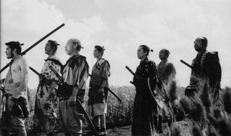 Οι επτά σαμουράι