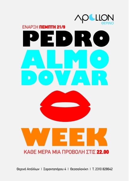 pedro week-01.jpg