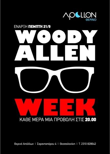 woody week-01